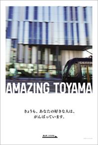 amazing-201512-01w.jpg
