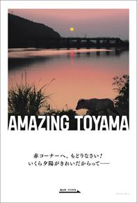 amazing-201512-25w.jpg